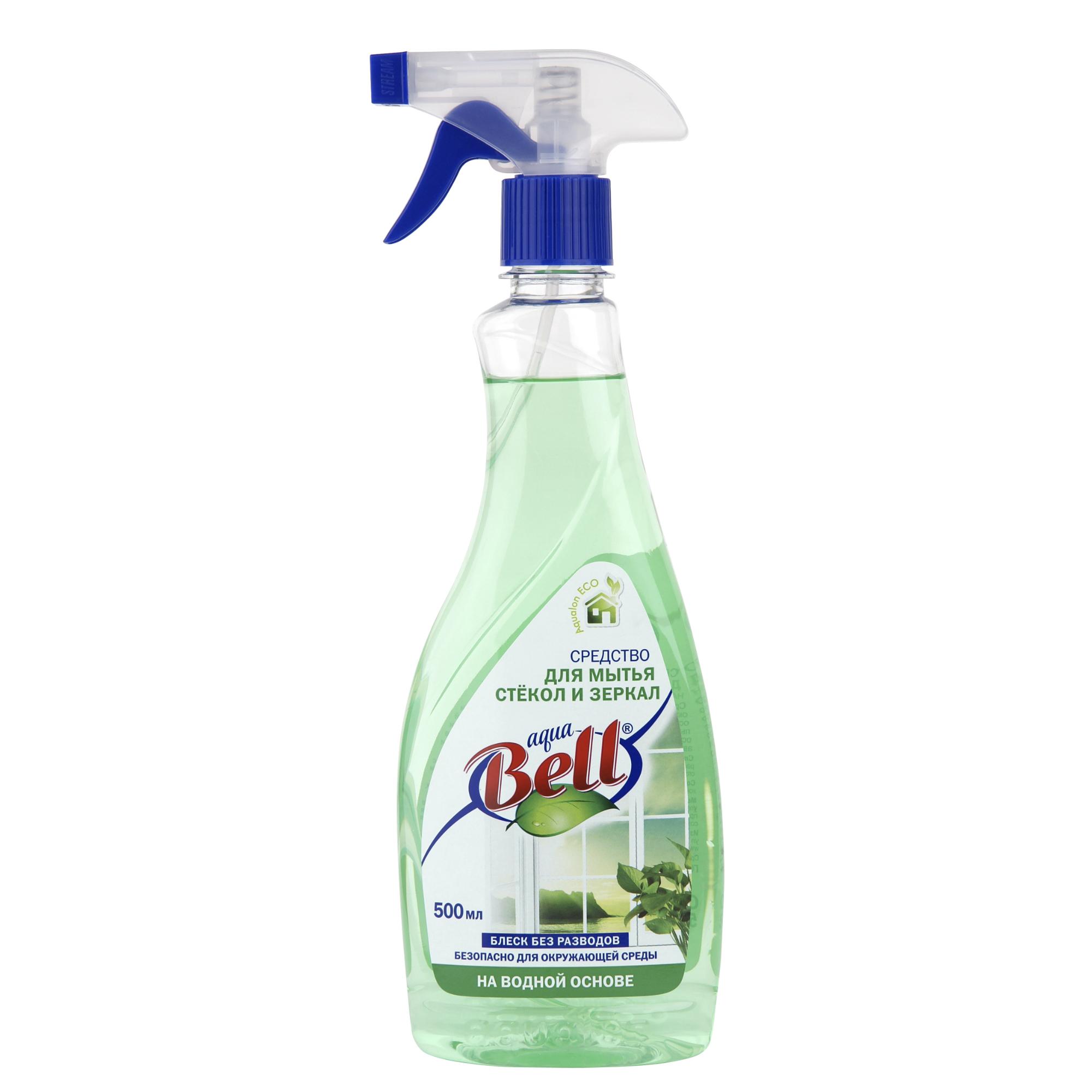 Средство для мытья стекол. что будет если выпить